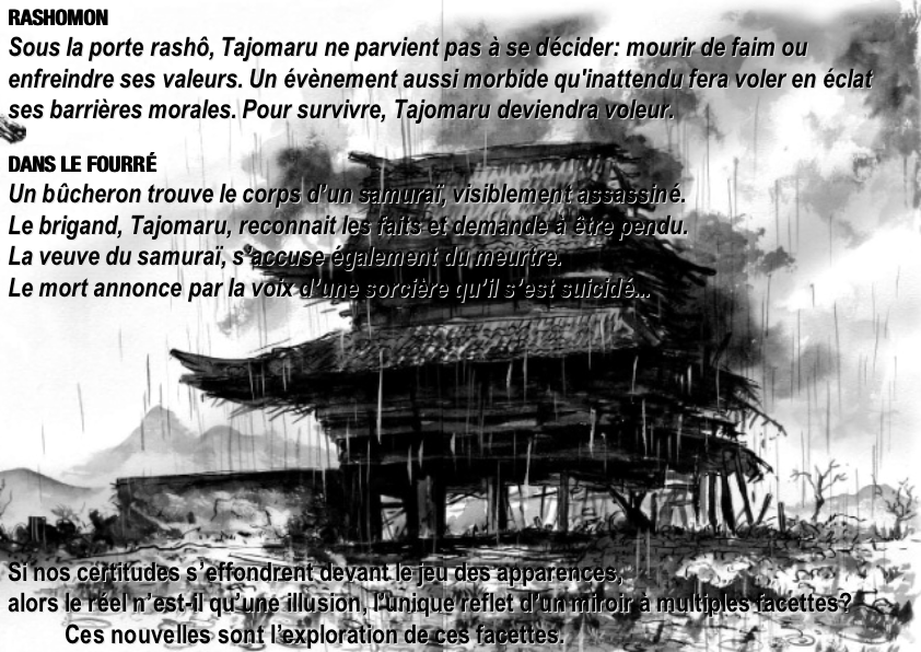 Rashomon summary
